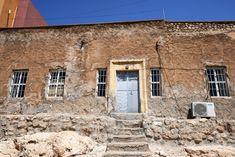 ıraq village home ile ilgili görsel sonucu