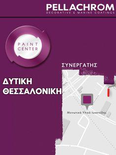 Στην Δυτική Θεσσαλονίκη, επί της οδού Μοναστηρίου 321, βρίσκεται το κατάστημα του συνεργάτη μας κ. Ιωαννίδη. Η εταιρεία Μονωτικά Υλικά Ιωαννίδης, με 40 χρόνια εμπειρίας είναι επάξια μια από τις μεγαλύτερες εταιρείες μονωτικών υλικών!  Επικοινωνήστε με το κατάστημα με μια κλήση στο τηλέφωνο: 2310 - 708 - 455.  Είμαστε περήφανοι για την συνεργασία μας, ευχόμαστε πάντα επιτυχίες! #dgkpellachrom #pellachrom #colors #paints #paintcenter #ioannidismonotikaylika #thessaloniki #store #buildingpaints Movie Posters, Painting, Film Poster, Painting Art, Paintings, Painted Canvas, Billboard, Film Posters, Drawings
