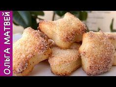 Вкуснейшие Творожное Печенье, Как в Детстве  | Curd Cheese Cookies - YouTube