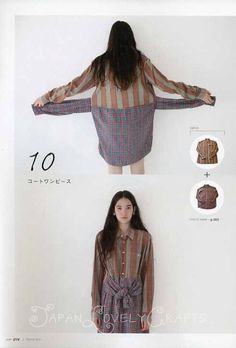Vintage Remake - Violette Room, Mari Hamano - Japanese Sewing Pattern Book for Upcycle Clothes - B1132