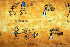 Culture - My Special: Naxi Dongba Script - the one and only living pictographic script in the world Image: Naxi Dongba script and Chinese Translations World Images, Ancient China, Scripts, Seals, Alphabet, Chinese, Symbols, Culture, Seal