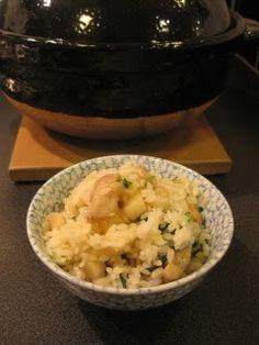 Good idea -- yuzu-kosho mixed into the rice itself!