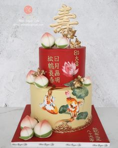 Love the approach for the koi and then a layer for the kanji. Pics of his fish and pictures of his kanjI? Chinese Birthday, Japanese Birthday, Fondant Cakes, Cupcake Cakes, Cupcakes, First Birthday Traditions, Chinese Cake, Cake Decorating Piping, Asian Party