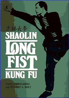 Shaolin Long Fist Martial Arts Books, Shaolin Kung Fu, White Crane, Black Tigers, This Is A Book, Self, Grilling Recipes, Image, Barbecue Recipes