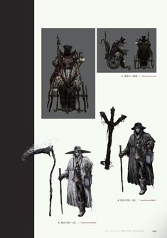 Bloodborne Concept Art, Bloodborne Art, Bloodborne Outfits, Eileen The Crow, Poster Text, Dark Souls Art, From Software, Call Of Cthulhu, Gothic Horror