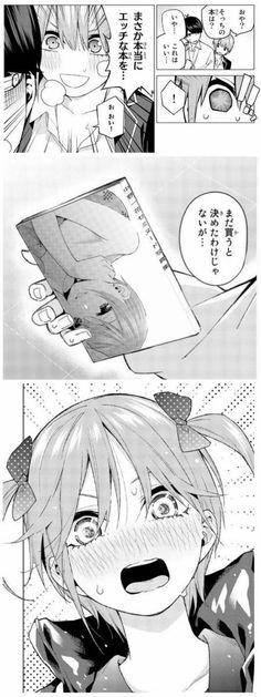 五 等 分 の 花嫁 ヤンデレ ss