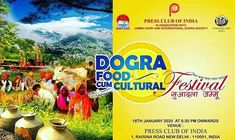 Mountain, Presents, Tours, India, Culture, Dance, Club, Activities, Live