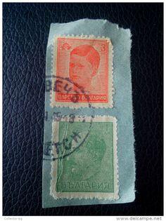 RRRR 1/3 Lev BORIS III/PRINCE SIMEON 1945 KINGDOM BULGARIA STAMPS RECOMMENDET LETTRE ON PAPER COVER RARE SEAL - 1909-45 Kingdom