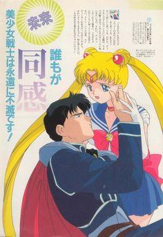 Naoko Takeuchi, Toei Animation, Bishoujo Senshi Sailor Moon, Prince Endymion, Mamoru Chiba
