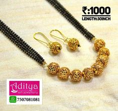 Gold Chain Design, Gold Bangles Design, Gold Jewellery Design, India Jewelry, Temple Jewellery, Bridal Jewelry, Beaded Jewelry, Gold Mangalsutra Designs, Gold Hair Accessories