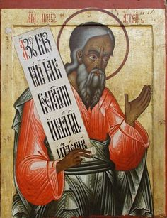 Russian icon of Haggai the prophet