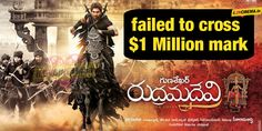 #‎Rudramadevi‬ overseas box office report: ‪#‎Anushka‬ starrer failed to cross $1 Million mark!