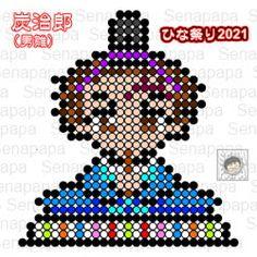 Pixel Art, Cross Stitch, Embroidery Stitches, Punto De Cruz, Seed Stitch, Cross Stitches, Crossstitch, Punto Croce