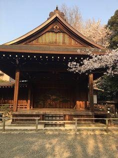 Yasukuni Shrine (Čijoda, Japonsko) - Recenze - Tripadvisor Yasukuni Shrine, Jakarta, Temples, Mumbai, Trip Advisor, Cabin, House Styles, Bombay Cat, Cabins
