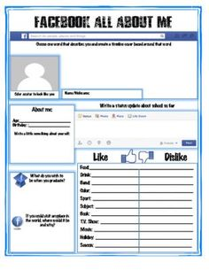 Facebook All About Me Back to School Activity  from MskcPotters Magical Shop on TeachersNotebook.com -  (1 page)  - Facebook All About Me