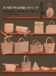 Hand Sewn Leather Bag Pattern  Natural Tanned by JapanLovelyCrafts …