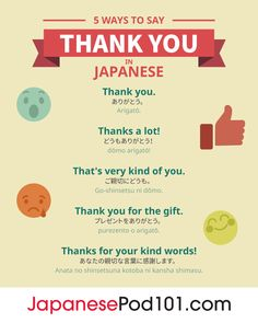 Different ways to say thank you in Japanese. Totally FREE Japanese lessons online at JapanesePod101 - free podcasts, videos, printables, pdfs and more! We recommend Japanese Pod 101 to learn real Japanese, the way it's spoken today. Sign up for your free lifetime account and see how much you can learn in a week! #japanese #learnjapanese #nihongo #studyjapanese #languages #affiliate #ad