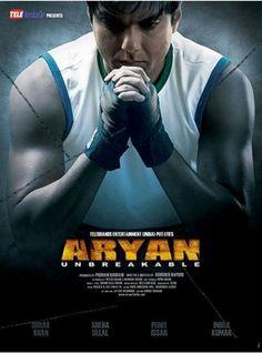 Aryan- unbreakable 2008  Sohail khan