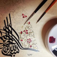 The Beauty of Islam: Photo Arabic Font, Arabic Calligraphy Art, Beautiful Calligraphy, Caligraphy, Arabic Design, Turkish Art, Illuminated Manuscript, Letters, Creative