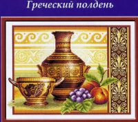 "(5) Gallery.ru / nuand - Альбом ""23"""