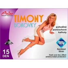 ACTIVtights pantyhose hipsters Aries Timony 15 DEN help revitalization feet during the day. Sanitized Silver Antimicrobial treatment with active silver ions increases hygiene and comfort. Timony are without reinforced toe - therefore also fit into open toe shoes.  80 % Nylon, 20 % Lycra.