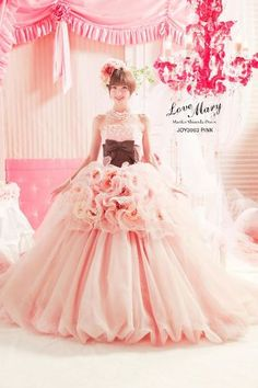 love mary wedding dress