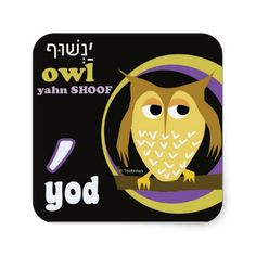 Hebrew Aleph-Bet Animal Stickers. One  animal sticker for each letter of the hebrew aleph-bet. Yodl. Learning hebrew can be fun. Collect all 22.