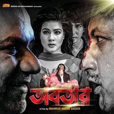 Abotar (2019) Bangladeshi film poster Cinema Posters, Film Posters, Bollywood, Movies, Films, Film Poster, Film Books, Movie, Movie Posters