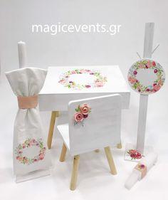 ΣΕΤ ΒΑΠΤΙΣΗΣ Forest Στεφανακι Little Star, Christening, Nightstand, Chair, Instagram Posts, Table, Furniture, Henri Matisse, Home Decor