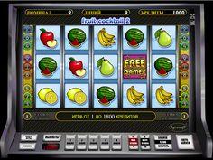 Ігрові автомати безкоштовно без реєстрації кекс