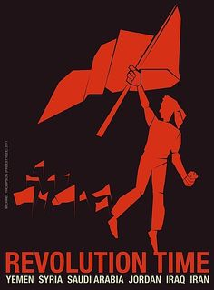 Powerful Revolution Posters by Michael Thompson also known as Freestylee. Revolution Poster, Michael Thompson, Protest Art, Political Posters, Power Pop, Anti Racism, Illustrations, Politics, Songs