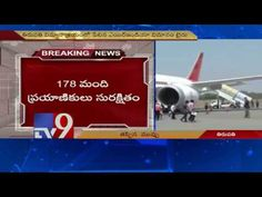 Close shave for passengers as Air India Plane tyre bursts - TV9
