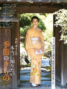 Kimono / 訪問着 / 布:薄朱地 朝顔 蝶 とんぼ・袋帯:扇面・銀座 志ま亀 / 美しいキモノ 2015年(夏号) Yukata Kimono, Kimono Japan, Japanese Kimono, Japanese Outfits, Japanese Clothing, Japan Summer, Japanese Costume, Tea Ceremony, Pure Beauty