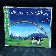 Katamari Damacy Damashii Original Soundtrack PS2 Japan GAME MUSIC CD NEW in Collectibles, Animation Art & Characters, Japanese, Anime | eBay