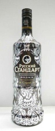 Russian Standard Original Limited Edition