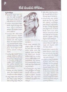 Good Health Tips, Natural Health Tips, Health And Beauty Tips, Hair Growth Tips In Telugu, Ayurveda Hair Care, Ayurveda Yoga, Buddha Quotes Life, Make Hair Thicker, Lip Care Tips