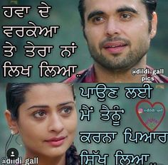 😘😘😘😘 Missing Someone Quotes, Missing Quotes, Colourful Acrylic Nails, Punjabi Status, Funny Qoutes, Punjabi Quotes, Die Hard, Cousins, Puns
