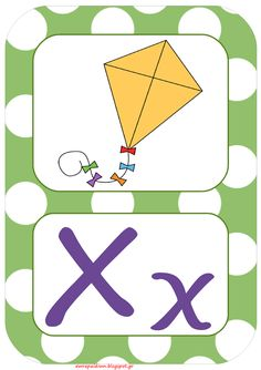 School Lessons, Learn To Read, Special Education, Preschool, Symbols, Writing, Learning, Blog, Alphabet