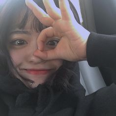 Korean Boys Ulzzang, Cute Korean Girl, Asian Girl, Aesthetic People, Aesthetic Girl, Selfies, Chica Cool, Uzzlang Girl, How To Pose
