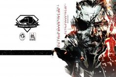 wallpaper of Metal Gear Solid 5 The Phantom Pain diamond dogs