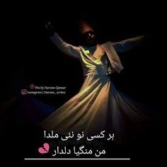 #Anaya Ansari 1 Line Quotes, My Life My Rules, Love Diary, Punjabi Poetry, Punjabi Quotes, Deep Words, Sufi, Urdu Poetry, Deep Thoughts