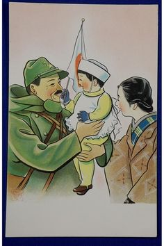 "Japanese WW2  ""Mother & Baby Seeing Off husband"""