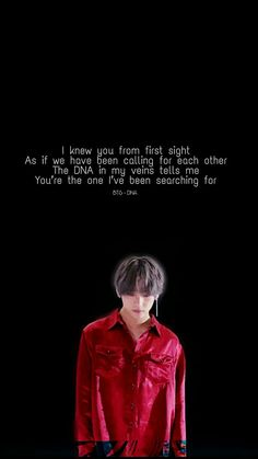 I knew you from the first sight… – BTS_DNA (V's part) I knew you from the first sight… – BTS_DNA (V's part) - BTS Wallpapers Bts Song Lyrics, Bts Lyrics Quotes, Bts Qoutes, Song Lyrics Wallpaper, Wallpaper Quotes, Kids Wallpaper, K Pop, Frases Bts, Bts Aesthetic
