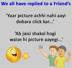 Funny joke best funny jokes, funny photos, selfie, most funny jokes, Funny Pictures Can't Stop Laughing, Funny Baby Pictures, Funny Photos, Drunk Party, Cheer Someone Up, Laughing Face, Friend Jokes, Best Funny Jokes, Picture Video