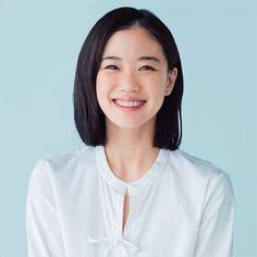 Aoi Yu (on hiatus) Yu Aoi, Cute Japanese Girl, Asian Cute, Ulzzang Girl, Her Style, Asian Woman, Beauty Women, Beautiful Women, Actresses