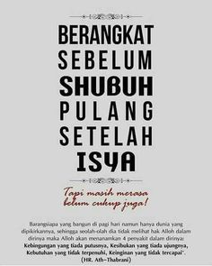 Dunia...oh dunia... Some Quotes, Daily Quotes, Words Quotes, Best Quotes, Muslim Quotes, Religious Quotes, Islamic Quotes, Reminder Quotes, Self Reminder