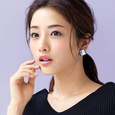 Cute Japanese, Japanese Beauty, Asian Beauty, Japanese Eyes, Japanese Makeup, Asian Cute, Pretty Asian, Most Beautiful Faces, Beautiful Asian Women