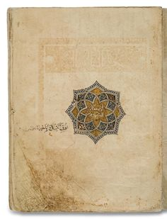 page from a qur'an; museum of fine arts, boston Turkish Architecture, Art And Architecture, Illumination Art, Persian Poetry, Iranian Art, Islamic Art Calligraphy, Indian Artist, Museum Of Fine Arts, Ancient Art