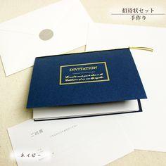 結婚式 招待状 手作りキット 【Basic】 ネイビー | 結婚式 招待状 【 手作り 】 | | 結婚式招待状・席次表ゴーヨン