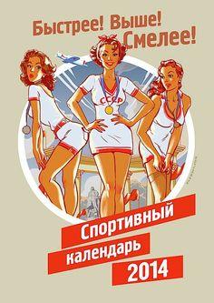 Der Pin-Up Kalender zu den Olympischen Spielen | KlonBlog